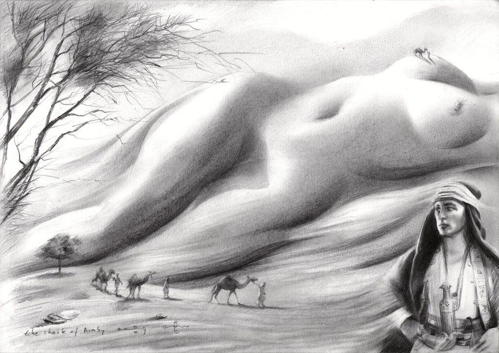 surrealistic desert graphite pencil drawing