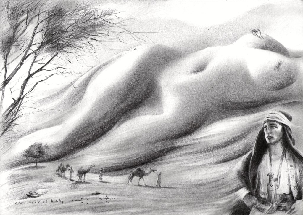 surrealistic desert graphite pencil drawing