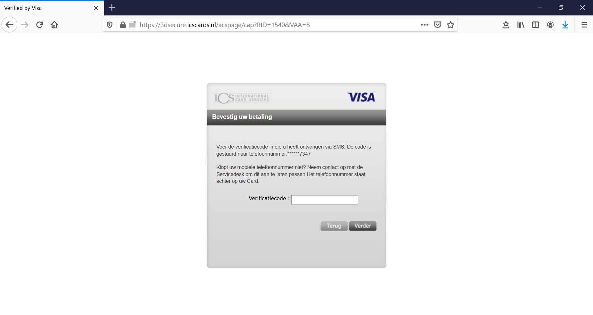 test payment screen shot 6