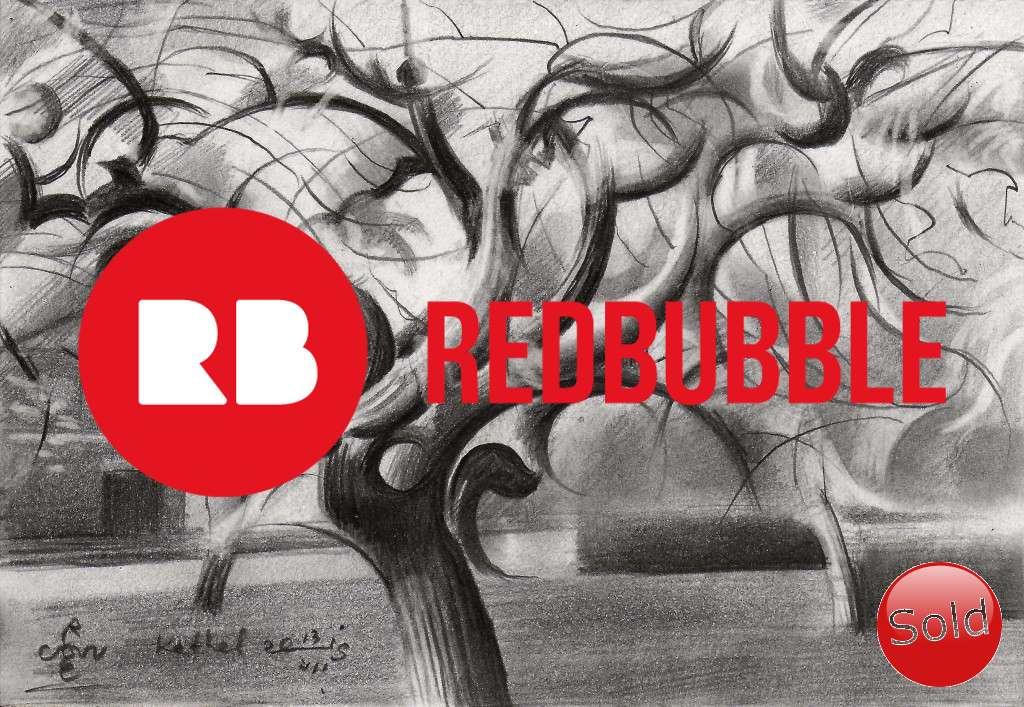 cubist treescape graphite pencil drawing promotion